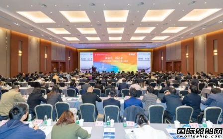 中国船舶集团举办中国船舶工业发展高峰论坛