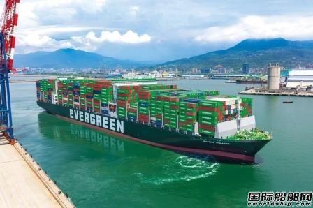 长荣海运全新12000箱船投入运营成美国线主力