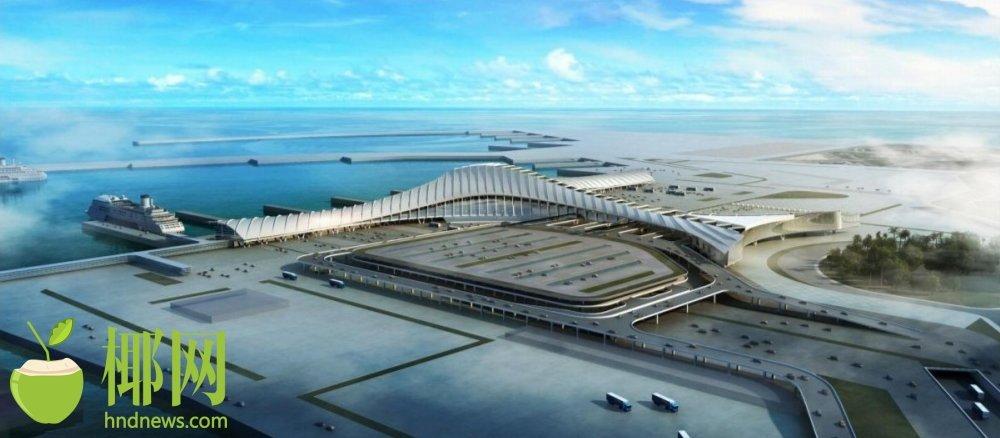 海峡股份拟投资14.5亿建设新海综合客运枢纽