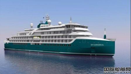 英国邮轮公司重返市场订造第三艘探险邮船