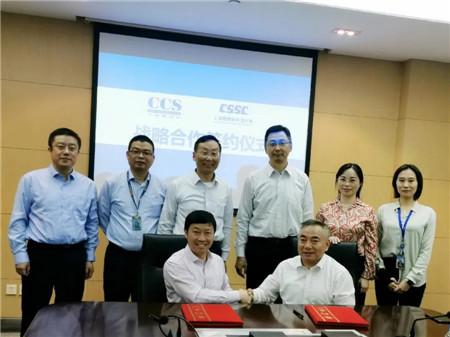 上船院与中国船级社续签战略合作协议