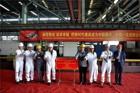 新时代造船为沙特BIHAR公司建造4艘油船同日开工