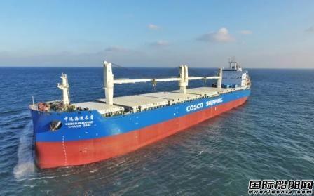 """中远海运百亿新造船融资""""自给自足""""?"""