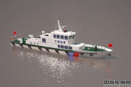 武汉理工船舶签订20米级内河海事巡逻船设计合同