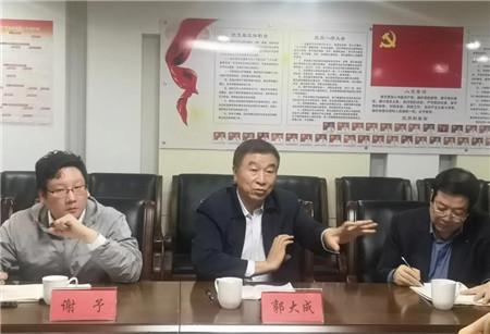 中船协会长郭大成赴浙江温岭调研民营船企