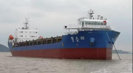 博大船厂一艘558TEU集装箱船下水