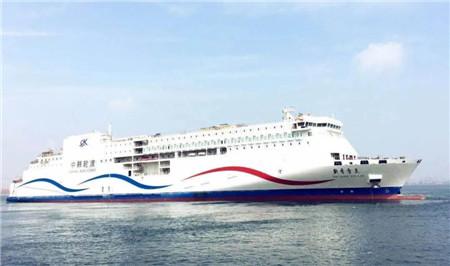 港船重工为中远海运建造700客位客滚船出海试航