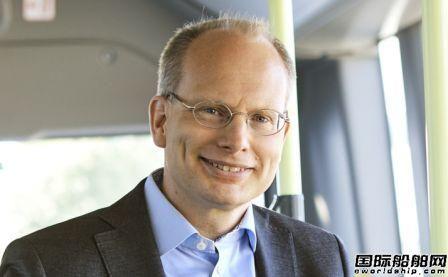瓦锡兰任命新总裁兼CEO新掌门人来自沃尔沃