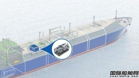 Burckhardt获BW LNG公司9艘LNG船10年服务合同