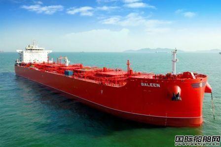 新扬子造船油散化组合兼装船项目获1000万元专项资金