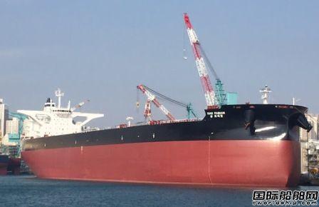 韩国海洋振兴公社购买企业债券援助北极星航运