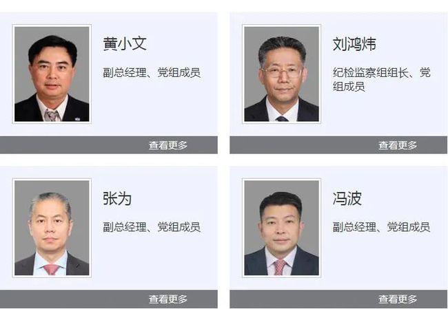 冯波任中远海运集团副总经理