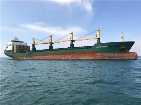 """中波发展两艘新购33000吨多用途船""""云交接""""入列"""