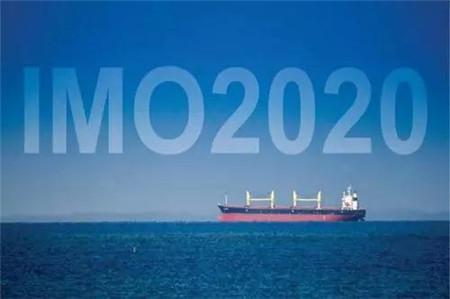 IMO达成船舶碳排放新协议