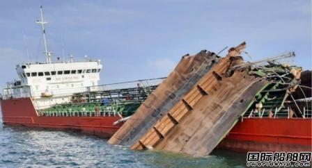俄油轮爆炸3人失踪:搜救行动已停止