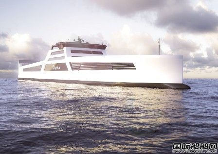 挪威氢动力船舶项目HySHIP获欧盟资助