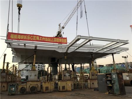 厦船重工完成钢结构两大生产节点