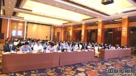 2020船舶工业智能制造论坛在上海成功举办