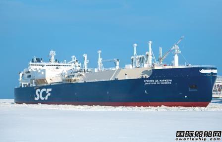 又是10艘?俄罗斯宣布与三星重工合作建造破冰LNG船