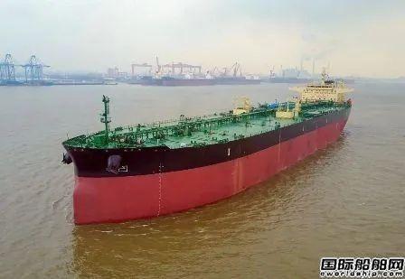 广船国际将获4艘LNG动力阿芙拉型油船订单