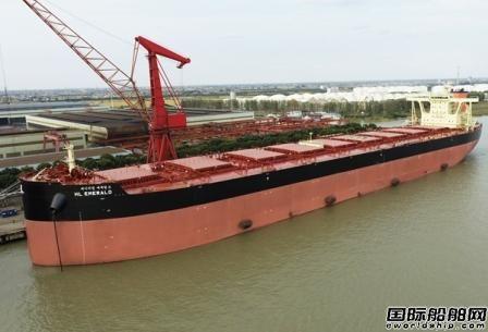 新时代造船交付H-Line一艘208000吨散货船