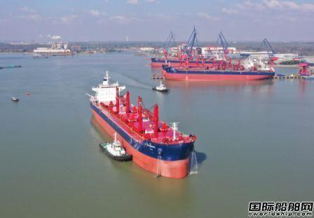 新大洋造船交付国银租赁首艘皇冠63500吨散货船