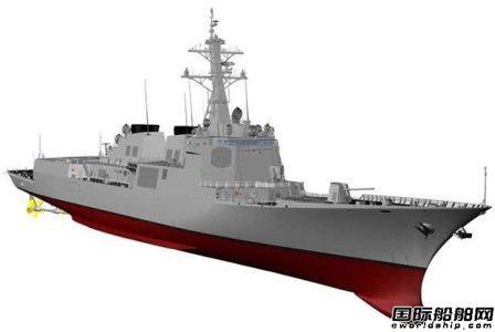 涉嫌窃取机密?现代重工将获韩国新一代驱逐舰项目合同