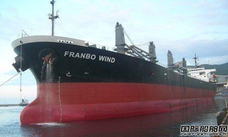 正德海运再购一艘灵便型散货船持续扩张船队