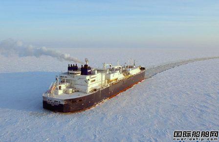 Aker Arctic获得俄罗斯ARC7破冰LNG船设计合同