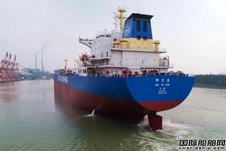 """广东中远海运重工承修""""狮子座""""轮提前上线开航"""