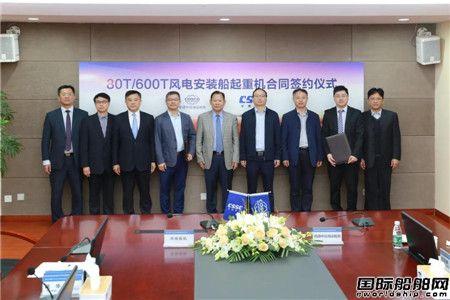南通中远海运船务承接中国铁建港航局坐底式风电安装船改装项目