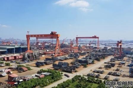 新扬子造船获选2020年度江苏省工业设计中心