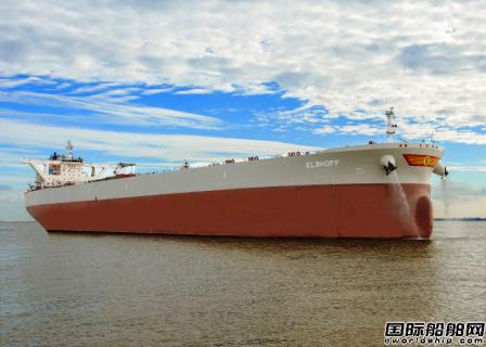 新兴航运受油轮市场拖累三季度业绩大幅下滑