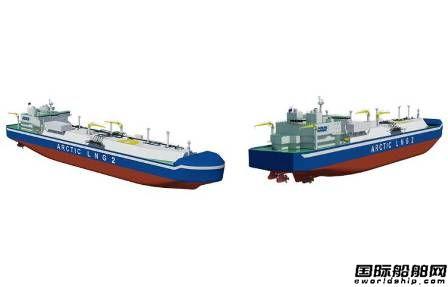 商船三井获俄罗斯3艘破冰型LNG船承运合同