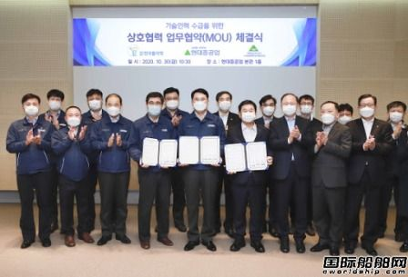 韩国造船业也缺技术人才!现代重工与韩国大学合作