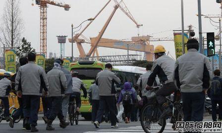 韩国造船业重镇巨济市投入巨资保就业