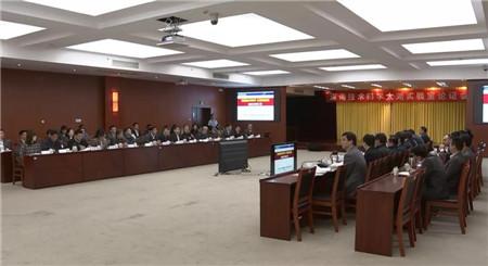 中国船舶集团深海技术科学太湖实验室建设方案通过省级综合论证