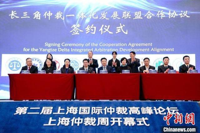 中国海事仲裁委员会上海总部揭牌