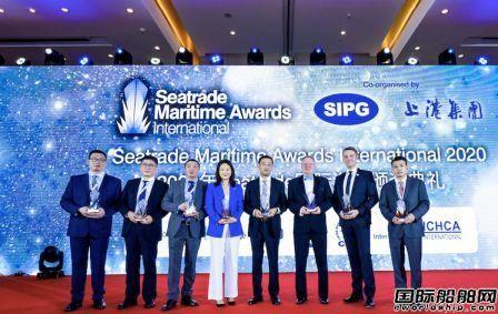 第32届Seatrade海贸国际海事颁奖典礼首次在沪举办