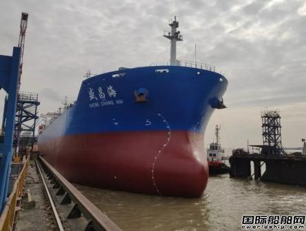 南通中远海运船务一日四艘船开航刷新纪录