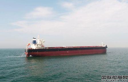 中船澄西获通利航运3艘8.2万吨散货船订单