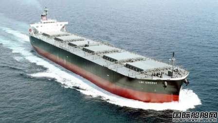 慧洋海运10月业绩创今年新高称最坏情况已过