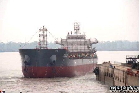 芜湖造船厂第10艘8000吨杂货船顺利下水