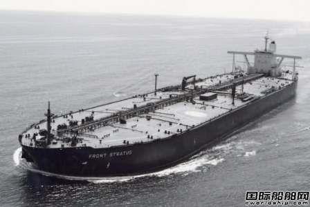 日立造船不造船!抛售日本第二大船企JMU股份