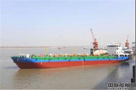 青山船厂三艘船舶同一天完工离厂