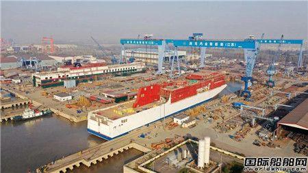 南京金陵船厂首艘双燃料客滚船完成坞内搭载出坞