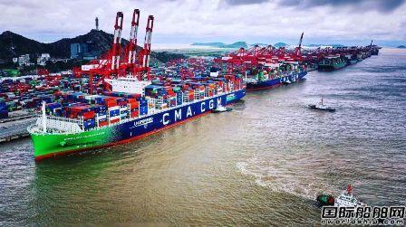 沪东中华建造全球最大LNG动力集装箱船首航停靠鹿特丹港