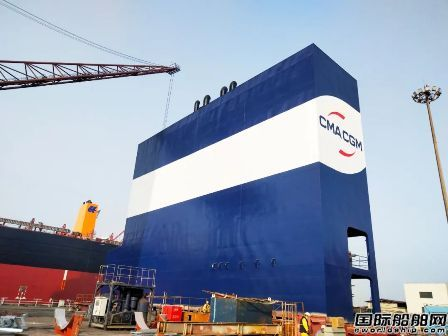 北船重工达飞系列集装箱船完成脱硫塔改装再启航