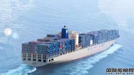 万海航运三季度利润大增创五年新高