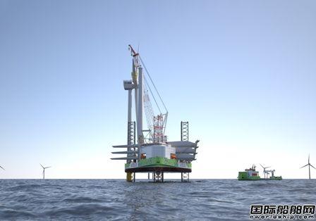 Ulstein率先推出氢动力零排放海工船